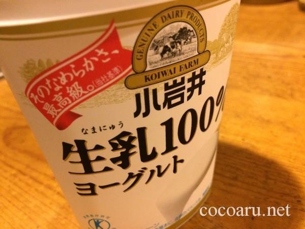 牛乳ヨーグルト(小岩井)