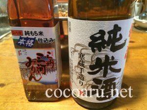 玉ねぎ味噌・純米酒と三河みりん