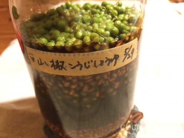 山椒しょうゆ麹