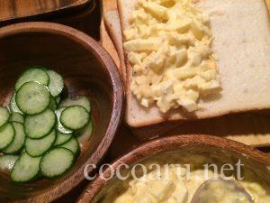 酢玉ねぎレシピ!タルタルソースでサンドイッチ