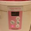豆乳ヨーグルトの作り方!ヨーグルティアなら失敗なし!?