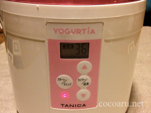 ヨーグルティアで豆乳ヨーグルトを作る!36度に設定
