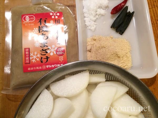 べったら漬け(甘酒バージョン)の作り方05