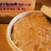 白味噌の作り方!簡単にできちゃうあの西京味噌の味!?