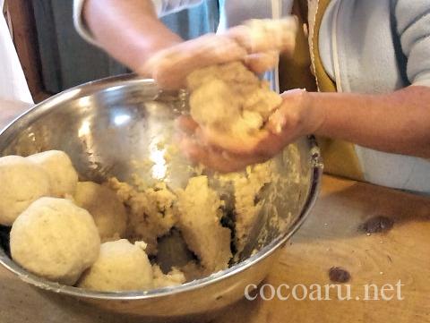 味噌団子を作る(白味噌の作り方)