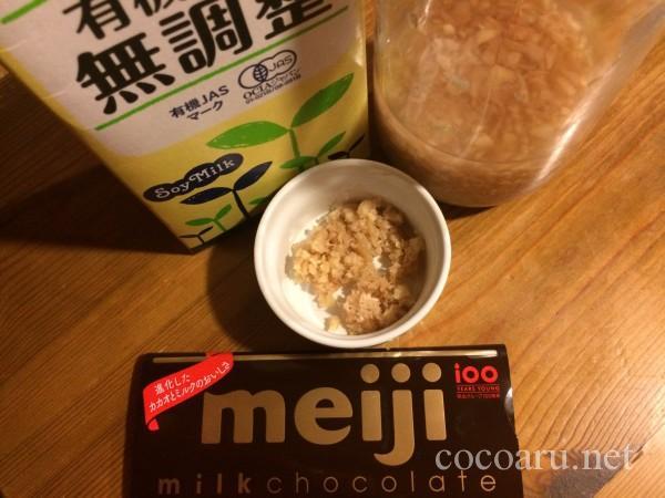 酢生姜入りの発酵チョコの作り方02