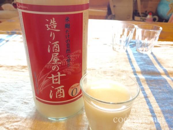 甘酒の飲み比べ(遠藤酒造)