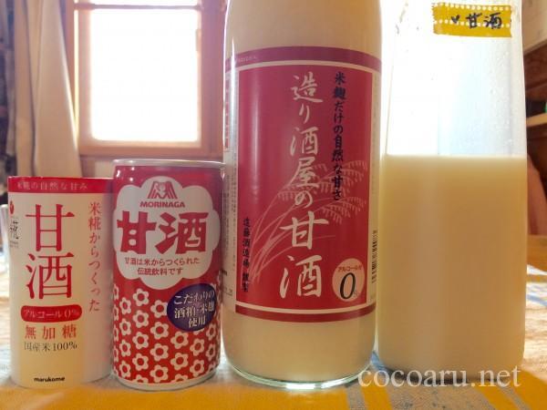 甘酒の飲み比べ(マルコメ・森永・遠藤酒造場・手作り甘酒)01