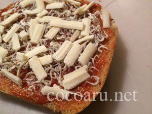 トマト味噌でピザトースト!