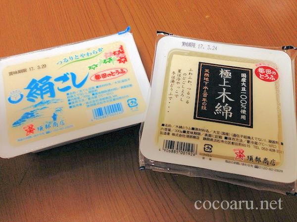 塩麹豆腐・作り方木綿&絹ごし
