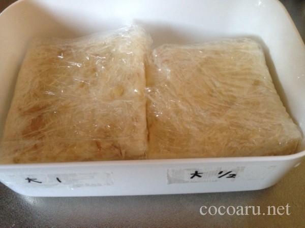 塩麹豆腐・作り方05