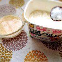 塩麹と塩ヨーグルトの発酵効果の違い!味や栄養はどうなの?