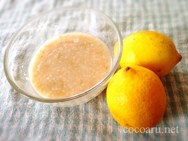塩麹レモン 作り方01