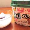 塩ヨーグルトの作り方とは?水切りやホエーを使ったレシピも紹介!