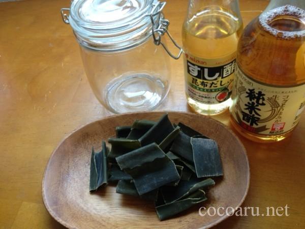 昆布酢・作り方・アレンジレシピ02