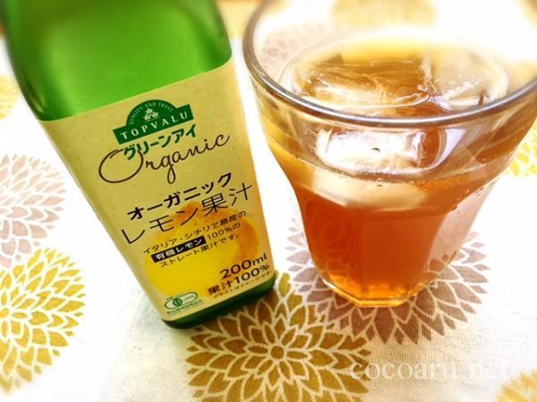 黒酢&はちみつレモン