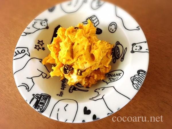 干しぶどう酢 アレンジレシピ01