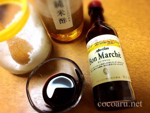 バルサミコ酢 代用 赤ワイン他材料