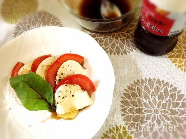 カプレーゼ バルサミコ酢 黒酢&ウスターソースで代用
