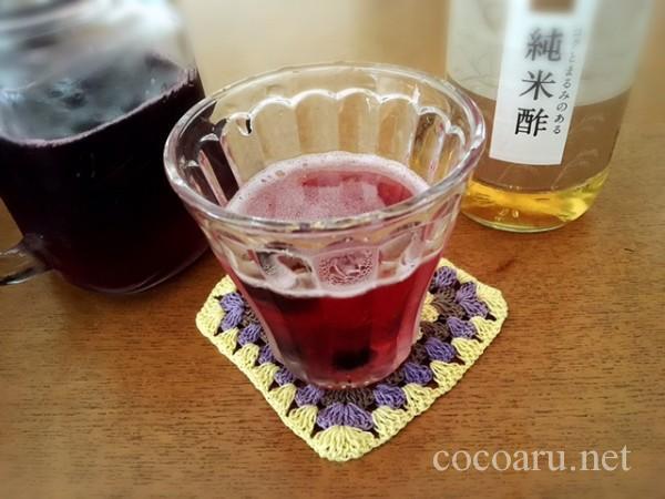 ブルーベリー酢 米酢バージョン