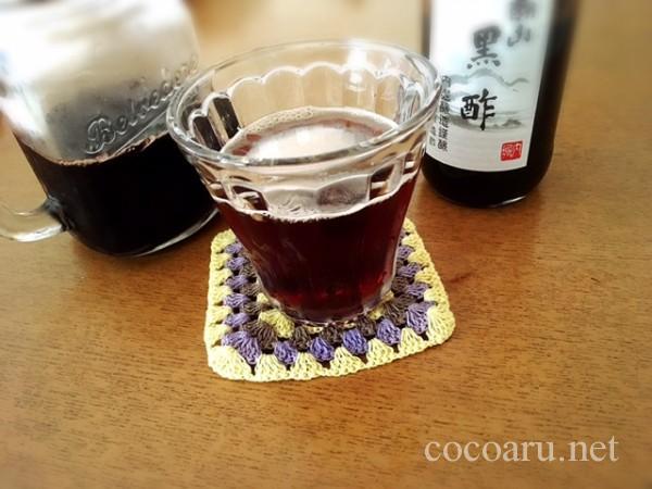 ブルーベリー酢 黒酢バージョン