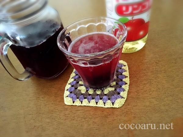 ブルーベリー酢 リンゴ酢バージョン