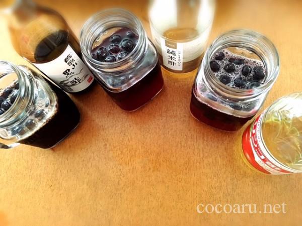 ブルーベリー酢 3種