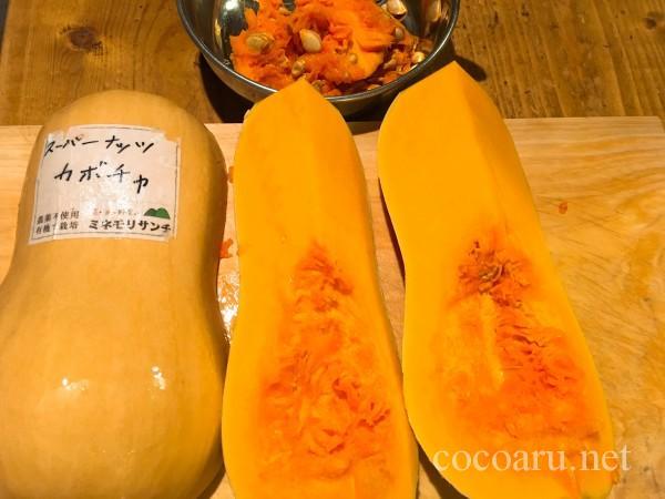 スーパーナッツかぼちゃ