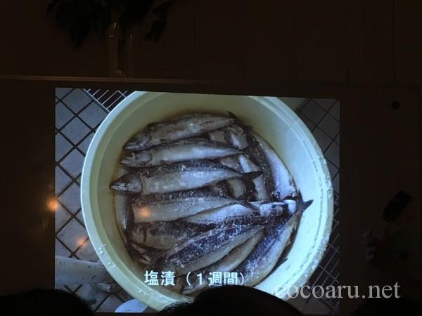 へしこ講座作り方のコツ・鯖の塩漬け