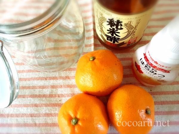みかん酢 作り方 材料