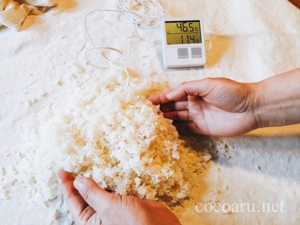 米麹の作り方!ヨーグルティア編:蒸し取り