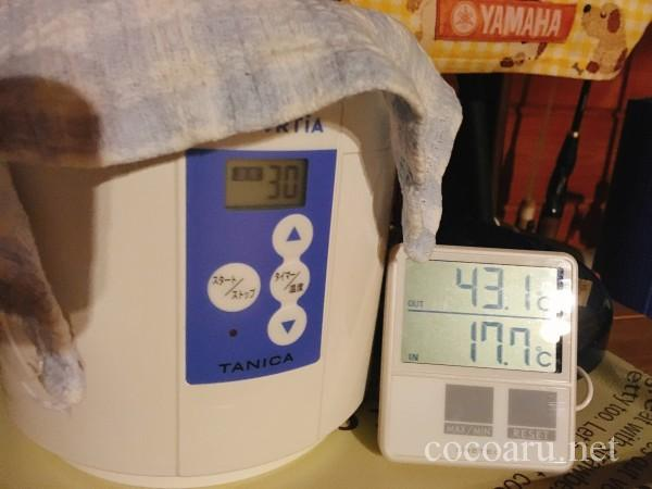 米麹の作り方!ヨーグルティア編:包み込みから約37時間後43.1度(ヨーグルティア切ったまま)