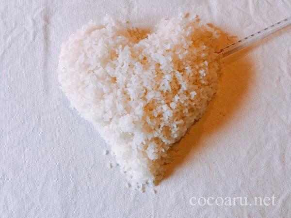 米麹の作り方!ヨーグルティア編:蒸米(ハート)