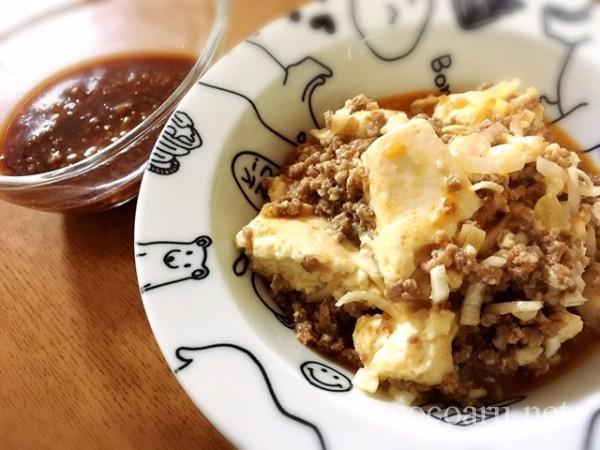 醤油麹 使い方 麻婆豆腐