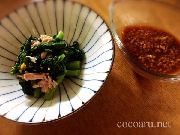 醤油麹 使い方 菜の花の和え物