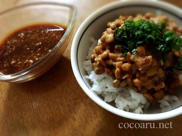 醤油麹 使い方 納豆
