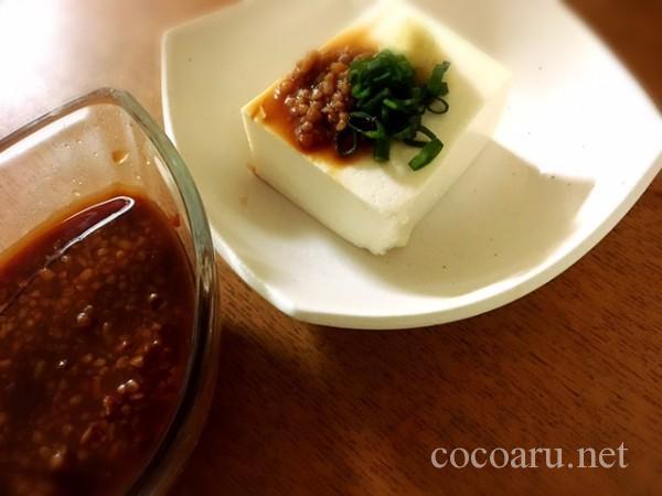 醤油麹 使い方 豆腐