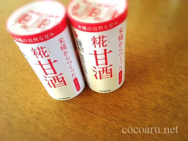マルコメ・甘酒・口コミ