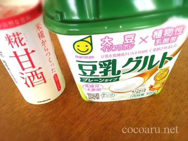 マルコメ甘酒+豆乳グルト
