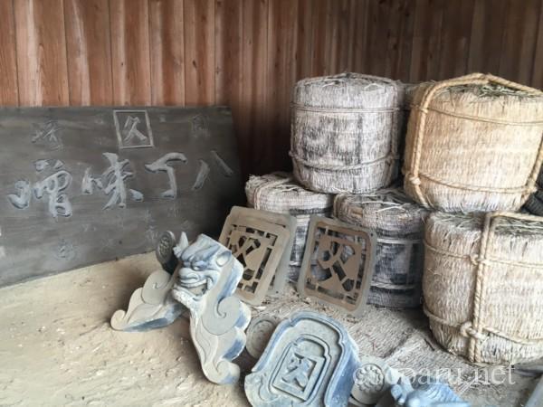 カクキュー八丁味噌 工場見学(八丁味噌の郷・史料館)
