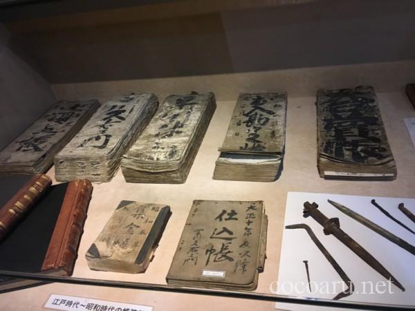 カクキュー八丁味噌 工場見学(仕込み帳)