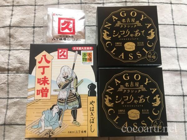 カクキュー八丁味噌 工場見学(お土産ゲット)