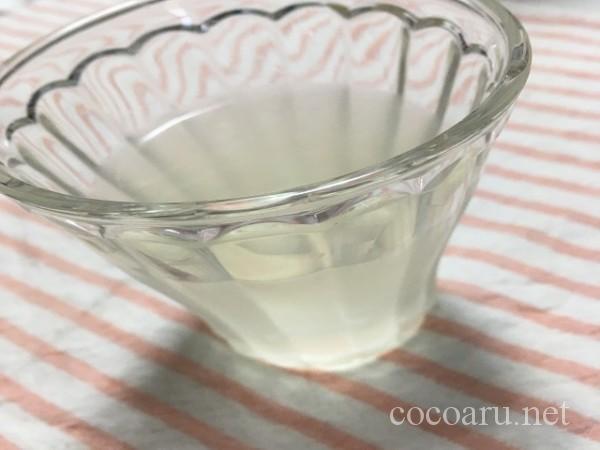 麹水 飲み方