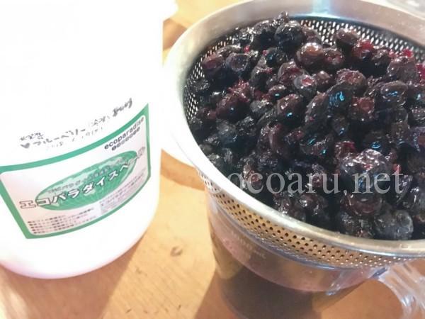 ブルーベリー酵素ジュースの作り方:濾す