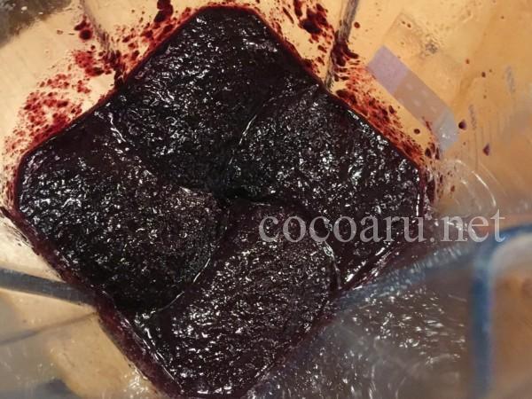 ブルーベリー酵素ジュースの作り方:ブレンダーでなめらかになった酵素ジャム
