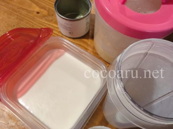 甘酒ココナッツアイスの作り方:材料をブレンダーに入れ撹拌する
