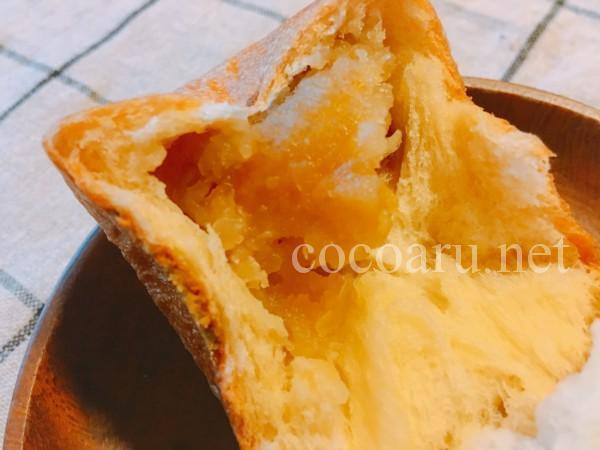 梅酵素の実を活用した梅パン