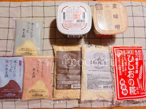 名刀味噌本舗さんの商品