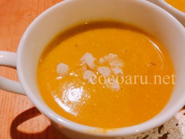 発酵ポタージュスープ