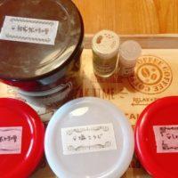 一人暮らしにおすすめの発酵調味料とは?女子高生の作り置きレシピも!